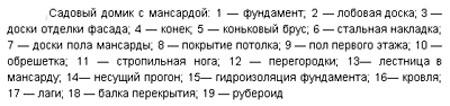 2013-11-29_213116